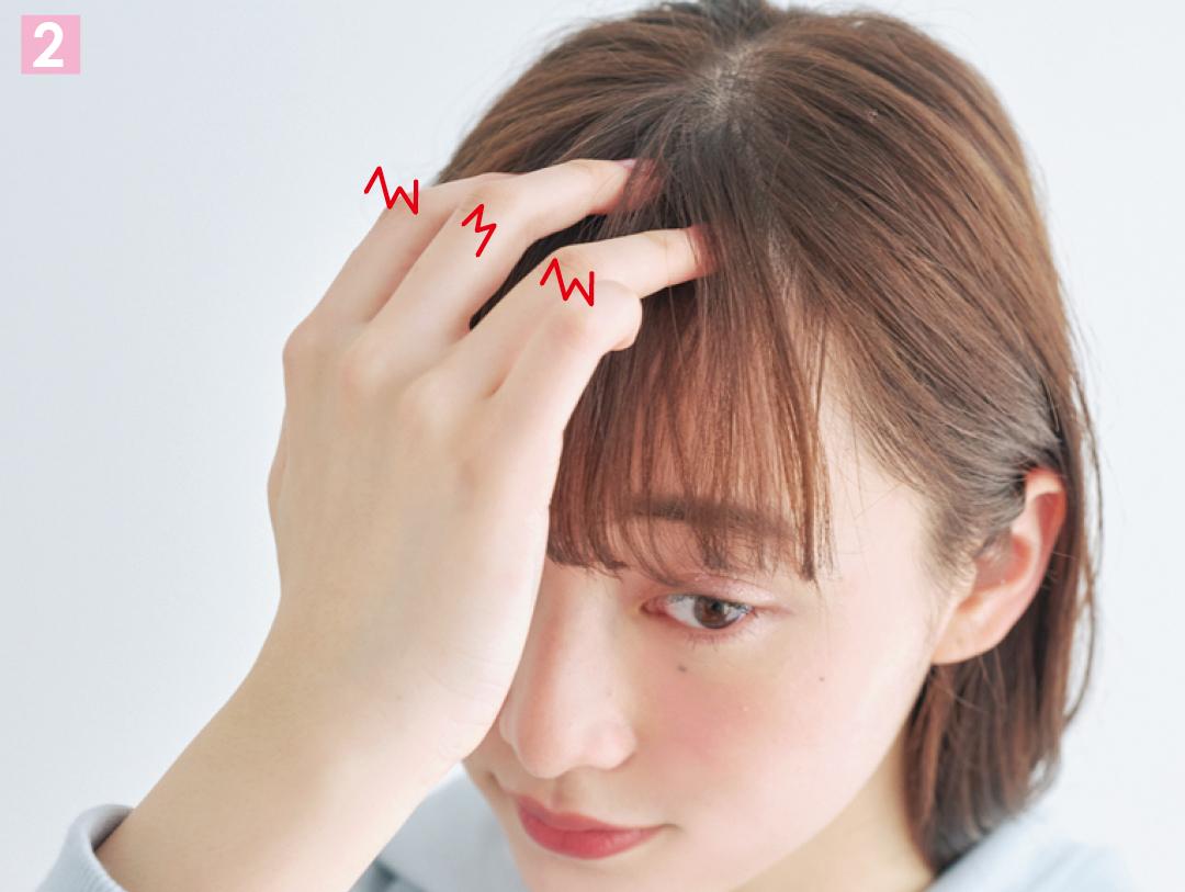 前髪のタイプ別★巻き髪のやり方3パターンを超ていねい解説!_1_3-2