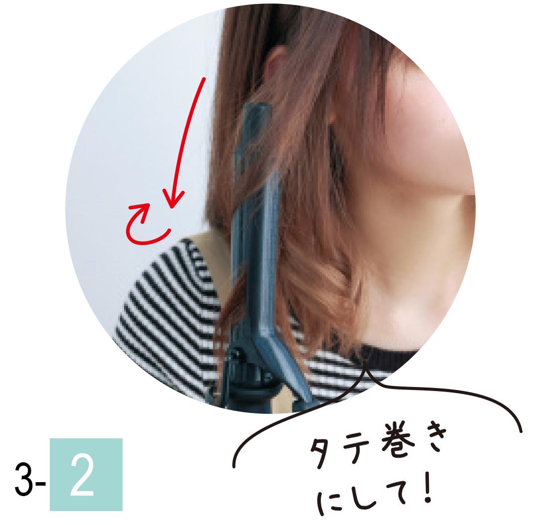 ミディアムの巻き髪の基本はコチラ! カールのキープ法もていねい解説♡ _1_4-5