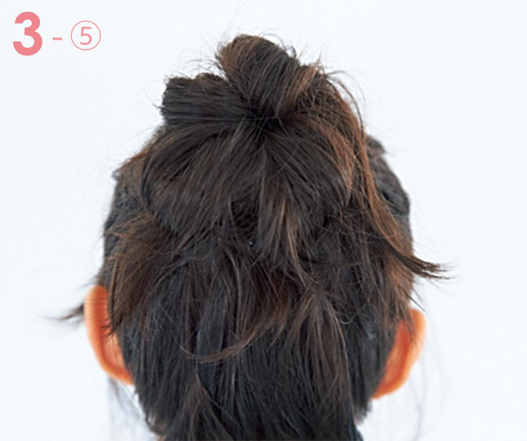 髪が少ない&ペタンコさんのふんわりおだんごヘアアレンジを超ていねい解説!_1_5-8