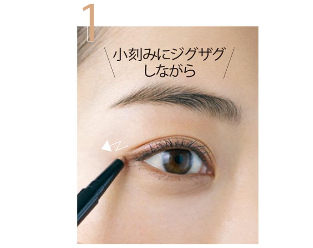 目頭からラフに、目じりは短めに抜く