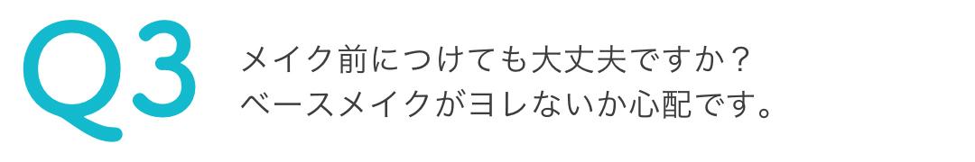 初夏にも! キュレルのフェイスクリーム♡ 夏のスキンケアQ&A!_1_13