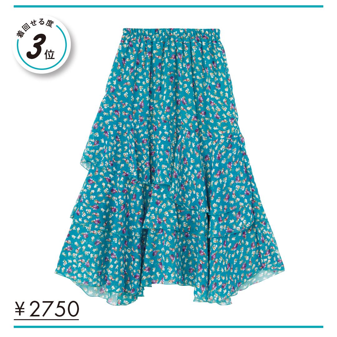 夏色プチプラ★ロングスカート、今買い足してもこんなに着回せる実例&カタログ!_1_2