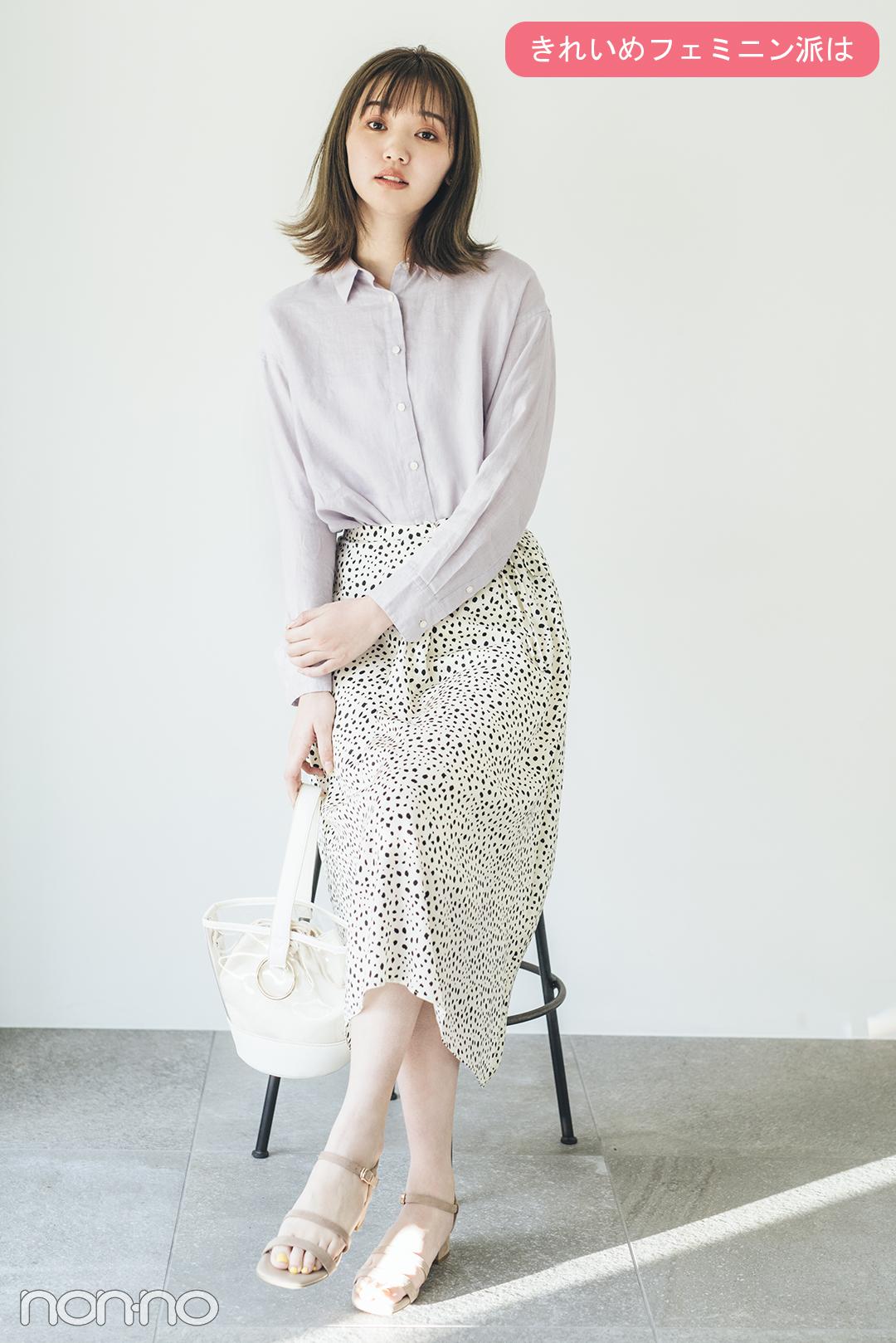 ITEM2 上質で清涼感のある カラーリネンシャツ きれいめフェミニン派は 江野澤愛美