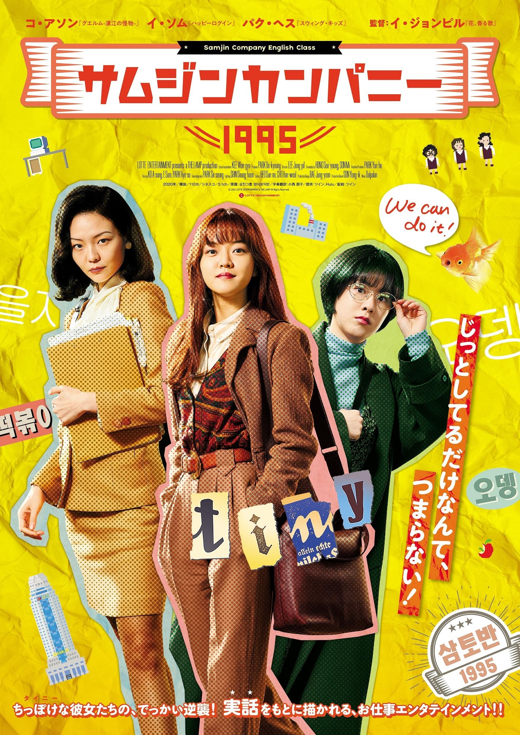 夏の話題作、推しドラマ&映画が大渋滞!!_1_4-1