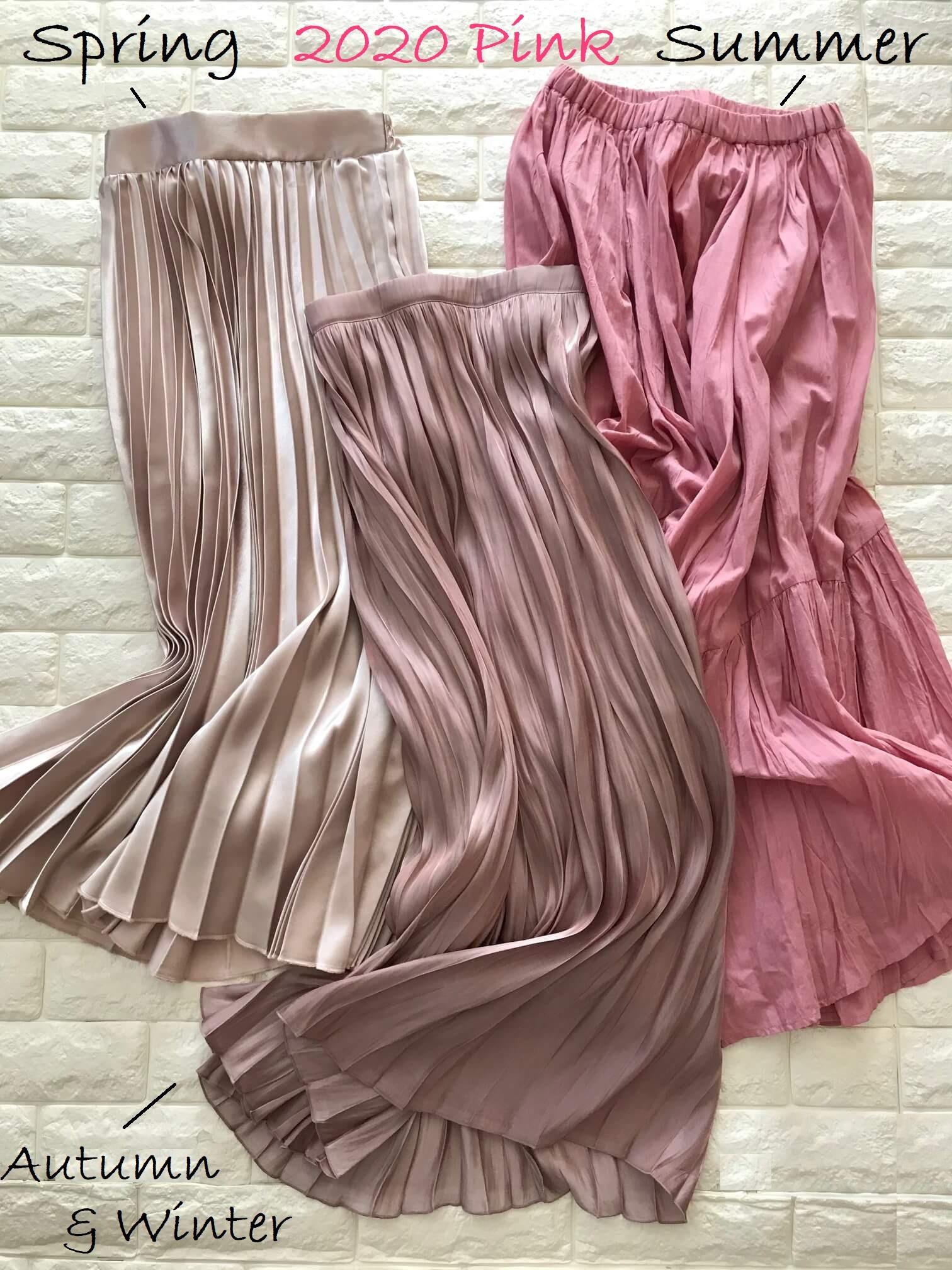 ピンクのスカート3点画像