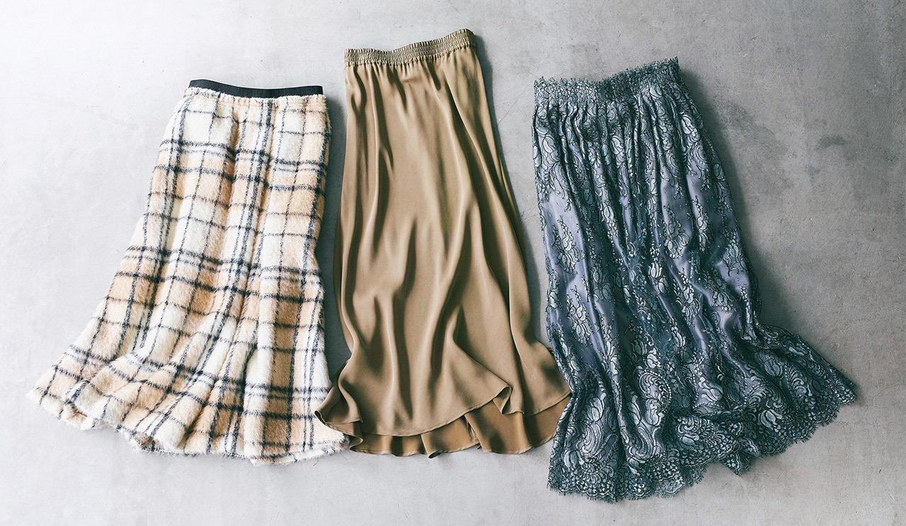 シャギースカート、サテンスカート、レーススカート