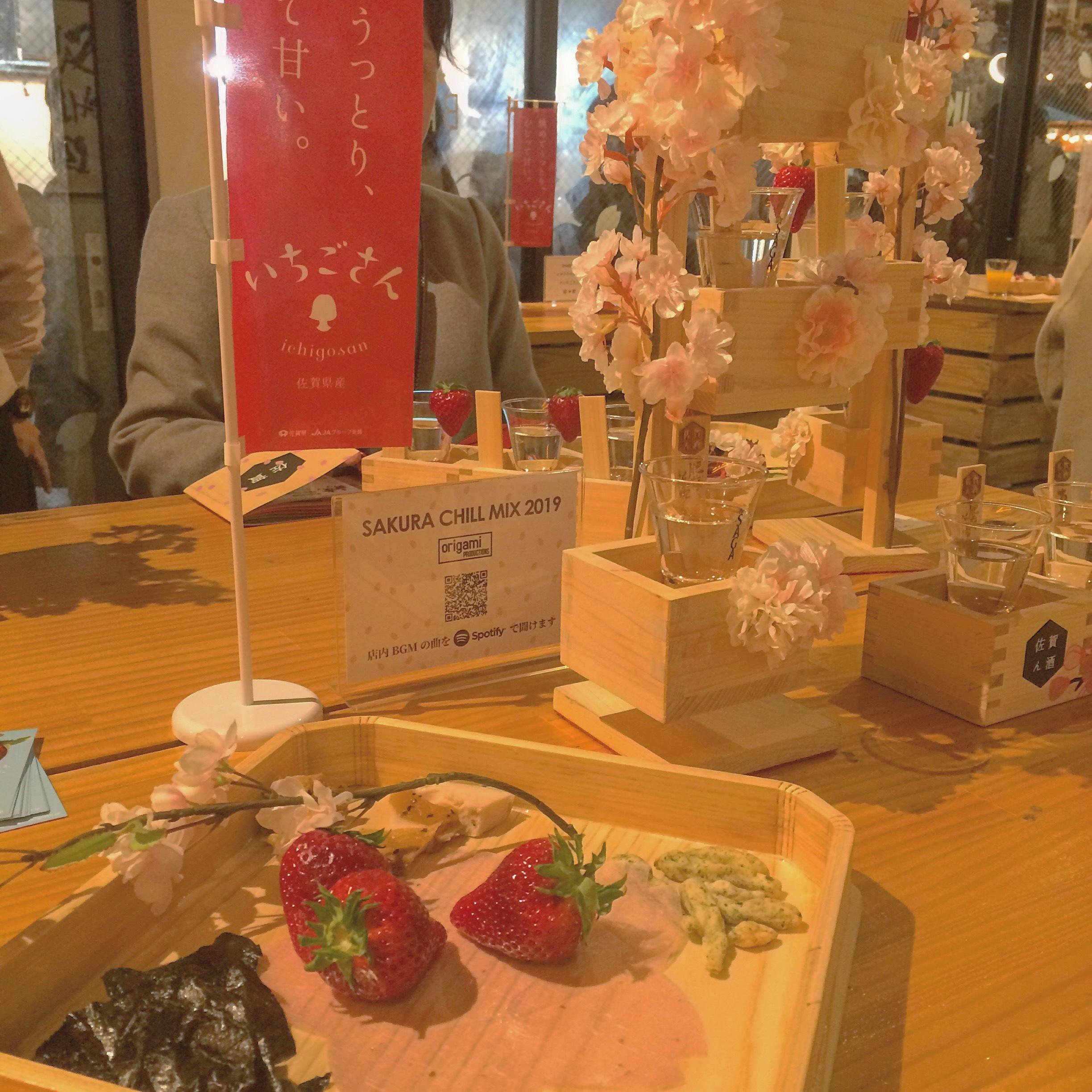 【注目春イベント♥】桜が屋内で楽しめる?SAKURA CHILL BARが楽しい!_1_4