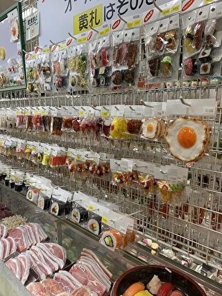 食品サンプルの店