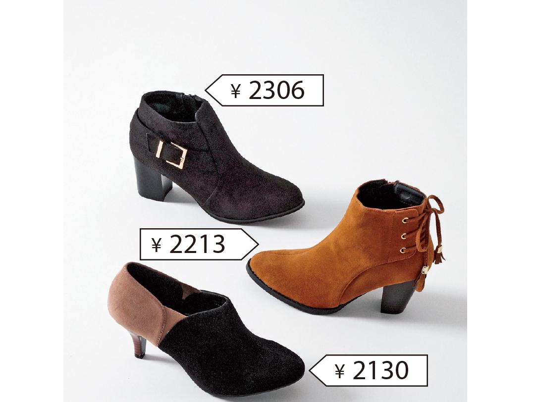 コスパ最高・ALL2490円以下! 冬のトレンド靴たっぷり♡ 24選!_1_2-6
