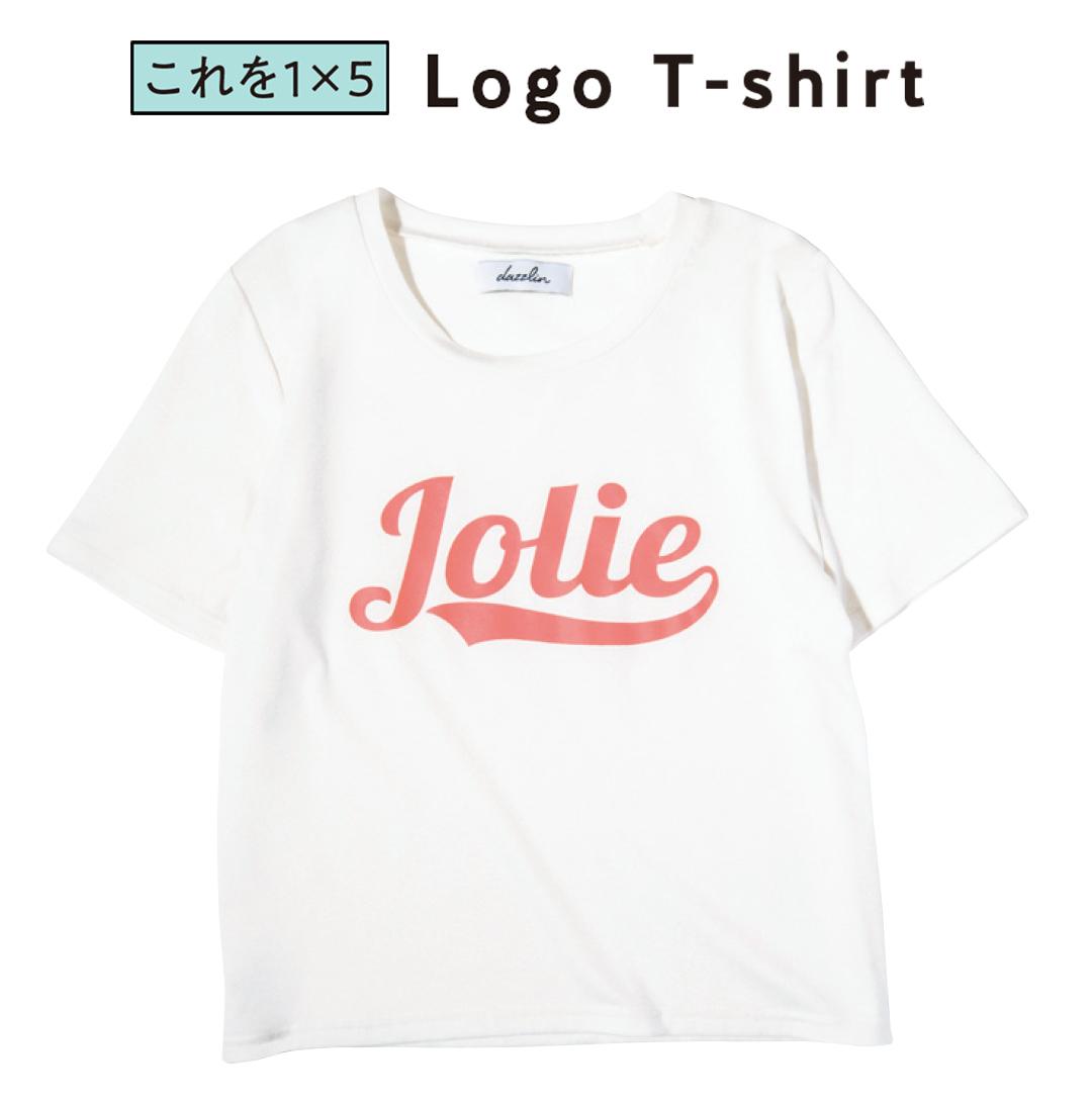 dazzlinのロゴTシャツで女っぽコーデ♡馬場ふみかが5通りに着回し!_1_2