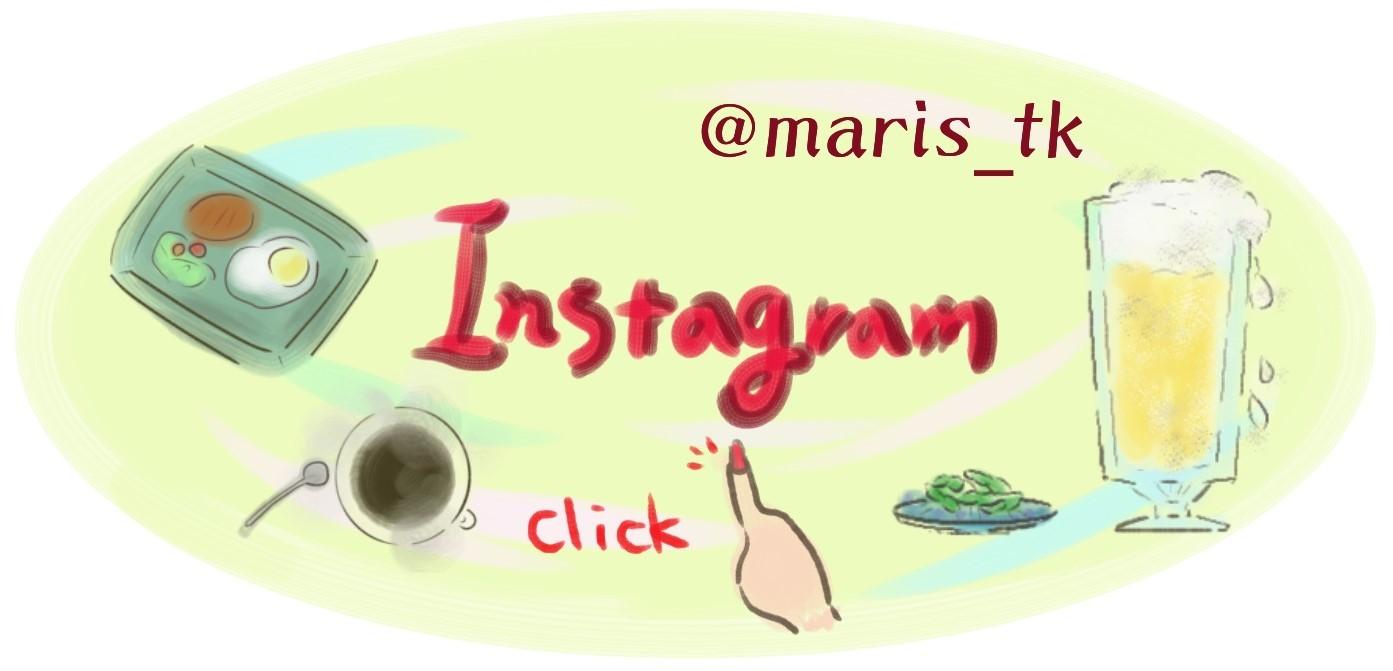 はじめまして、Marikoです。_1_4