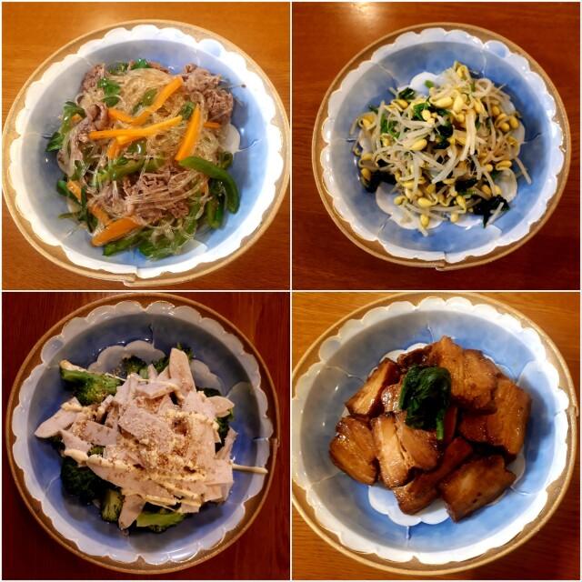 【おうち時間】有田焼のお皿で日常に華を添えて_1_3