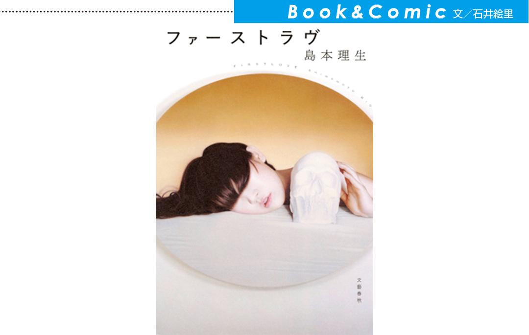 「コギャルがうらやましかった。」広瀬すずさんが語る映画『SUNNY 強い気持ち・強い愛』秘話♡ _1_4-5
