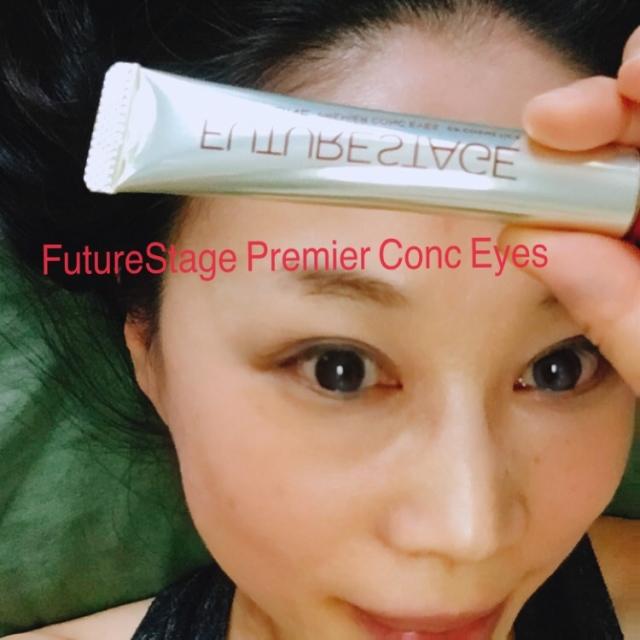 FuturisticなEye Cream!_1_2