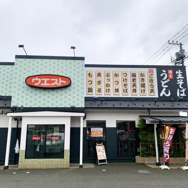 ふわふわの、もっちもち!あの博多うどんを、東京で。_1_7-1