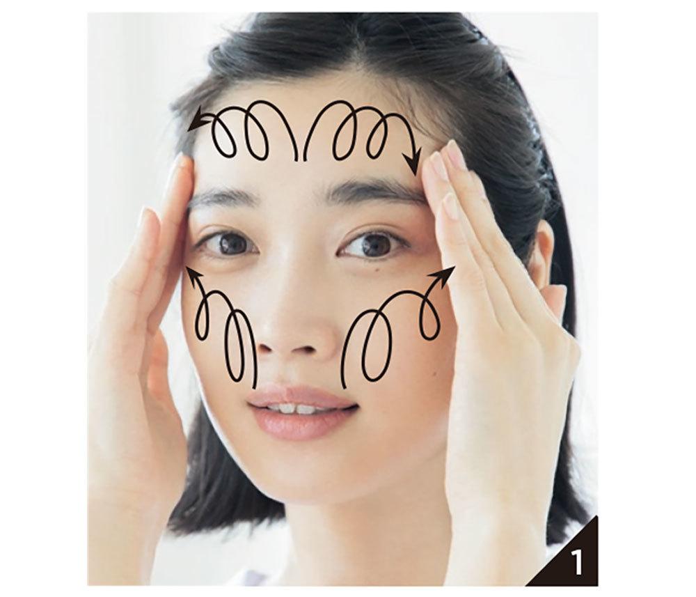 〝角質ケア効果アリ、の朝洗顔で、崩れの原因、肌表面の凹凸を除去〞1