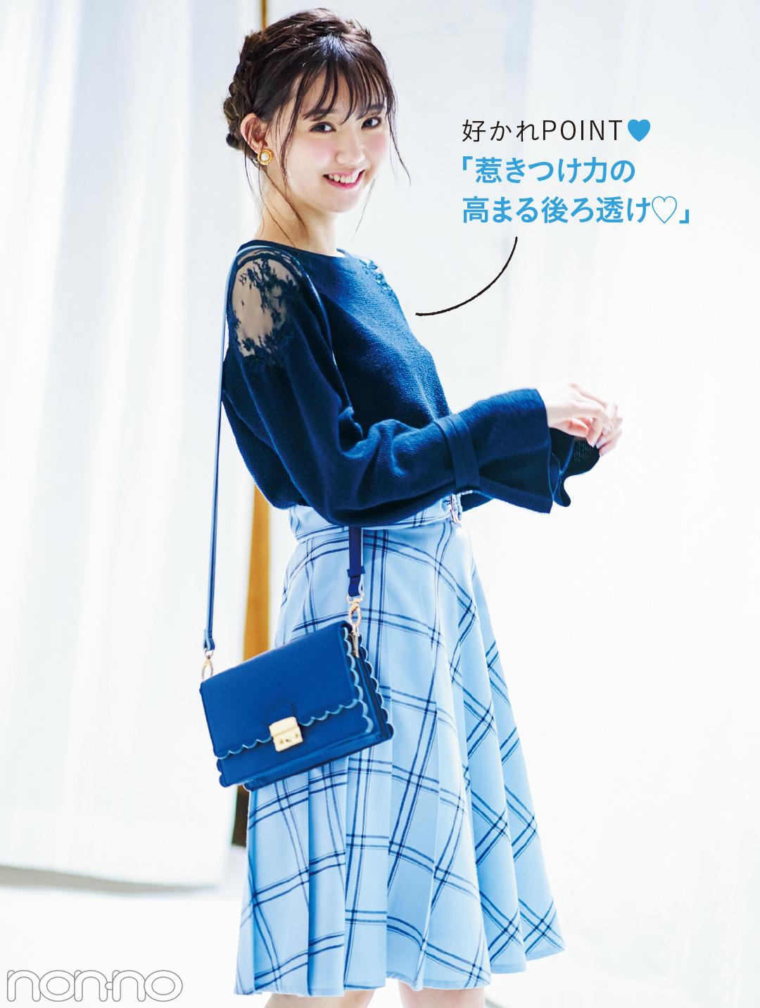 優子&まなみんが着るモテトップス♡ ネイビー&黒の大人っぽ肩透けレース3選!_1_2-1
