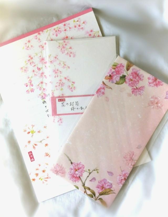 桜の綺麗なこの季節は_1_4