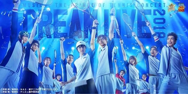 祝・15周年!!! ミュージカル『テニスの王子様』がコンサート Dream Live 2018を開催_1_1-2