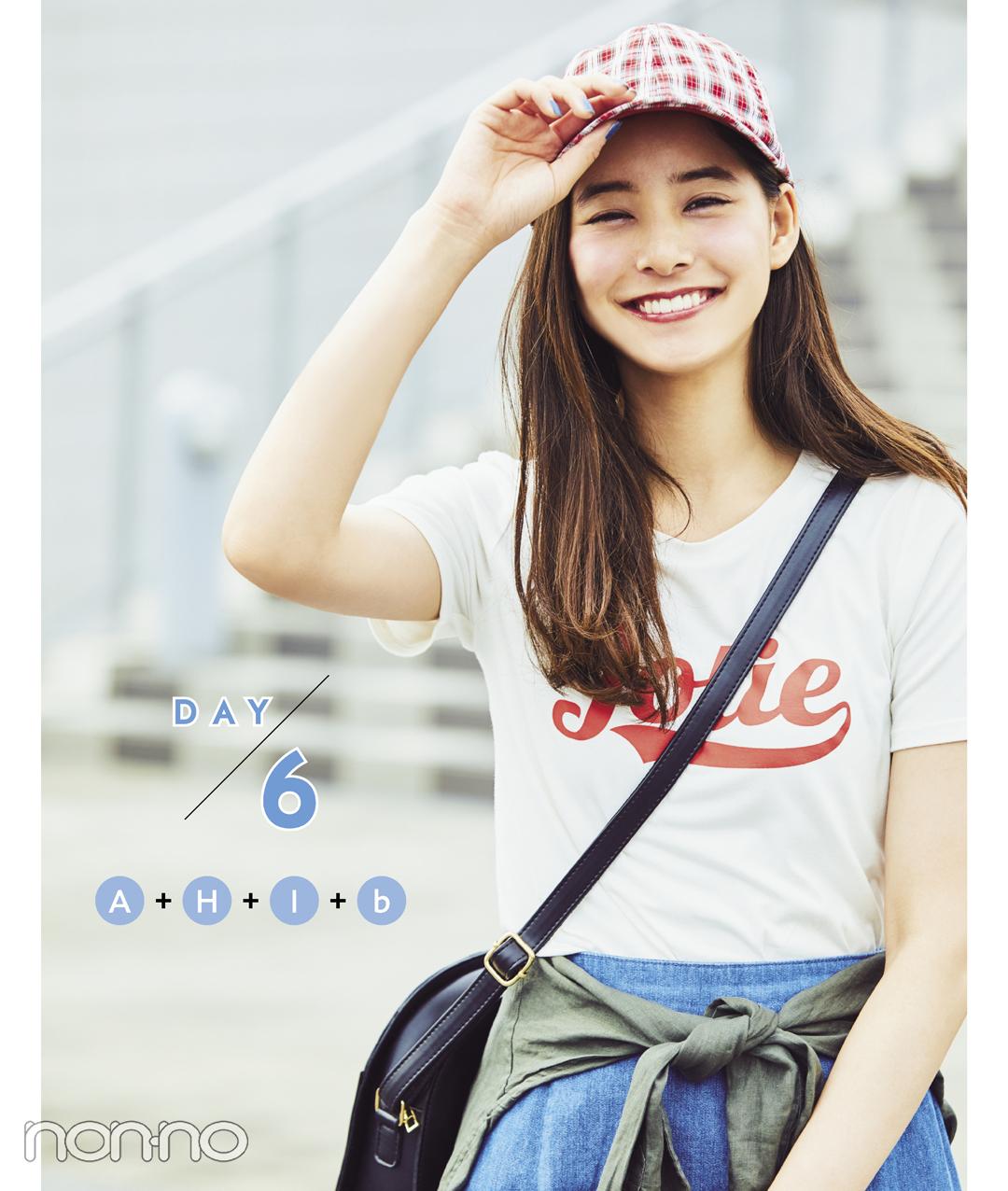 【夏のTシャツコーデ】新木優子のお姉さん見えTシャツコーデ