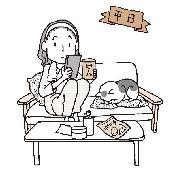 体の不調、ひいては健康寿命を縮めることにも… 「座りすぎ」対策法【50代のお悩み】_2_1
