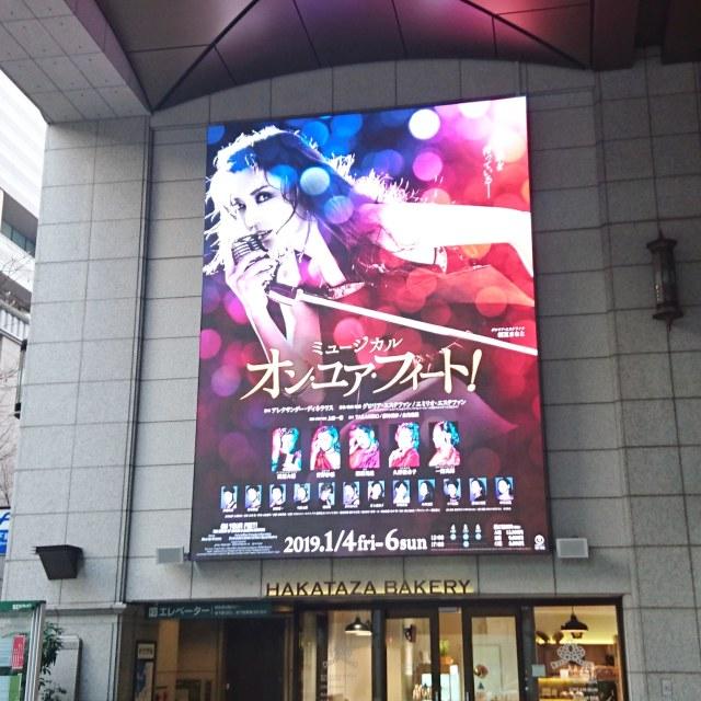☆新春☆福岡ライフ☆_1_2