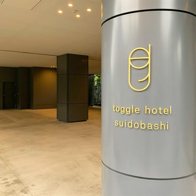 カラーをコンセプトにした水道橋toggle hotel。色に包まれた空間で過ごすひととき。_1_7