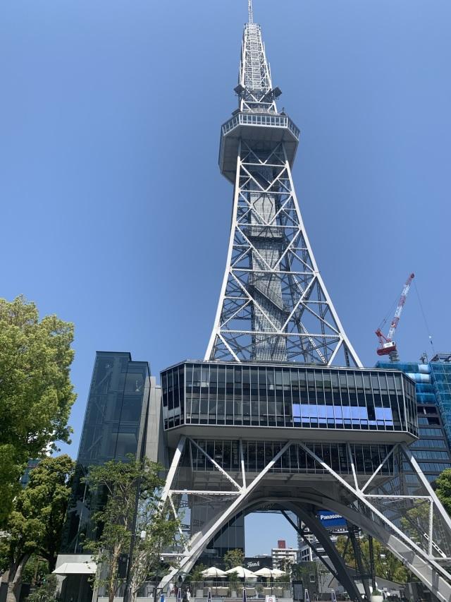 【名古屋】THE TOWER HOTEL NAGOYA『グリシーヌ』_1_1-2