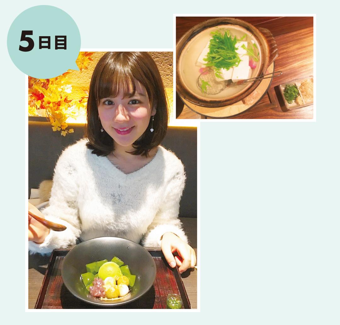 食べ物で3.6kg痩せた細野ゆうかさんの2週間ダイエットレポート!_1_2-3