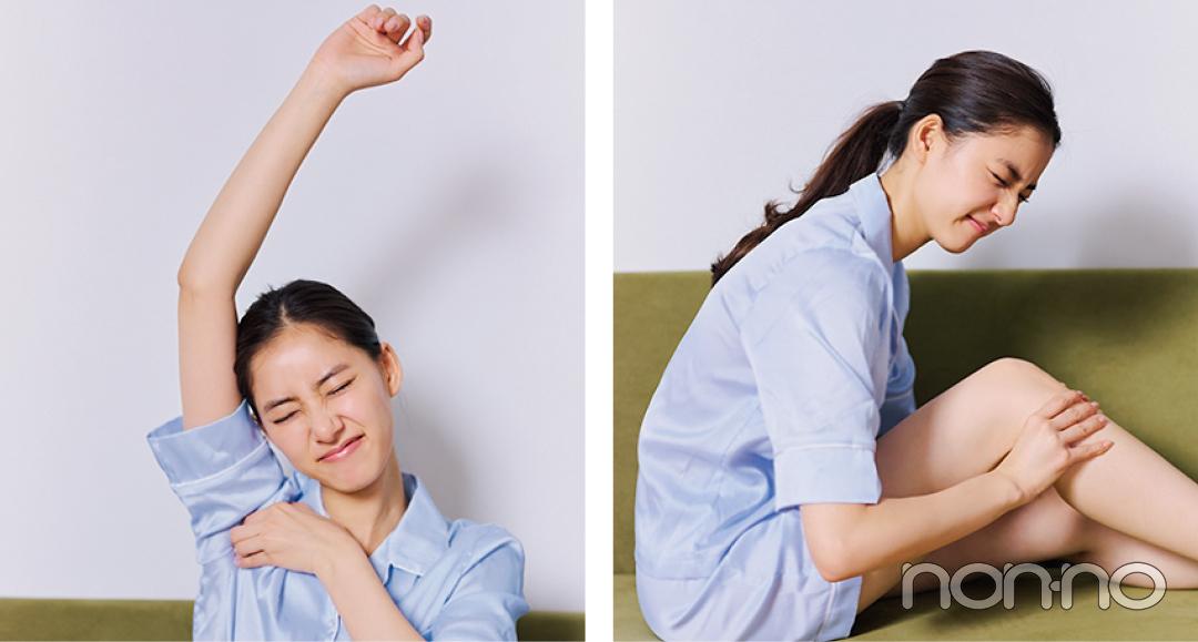 優子が毎日続けてる! 夜美容のヒミツ♡ 【新木優子の24時間美容ルーティーンvol.4】_1_10