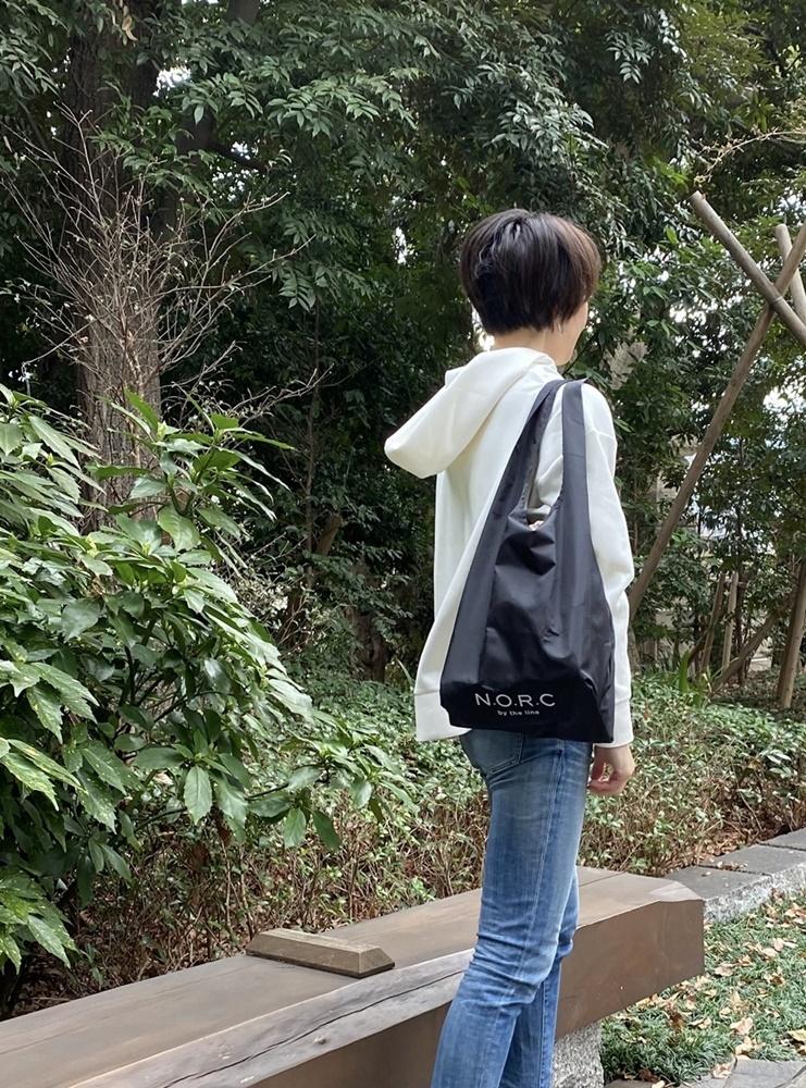 近所にお散歩①
