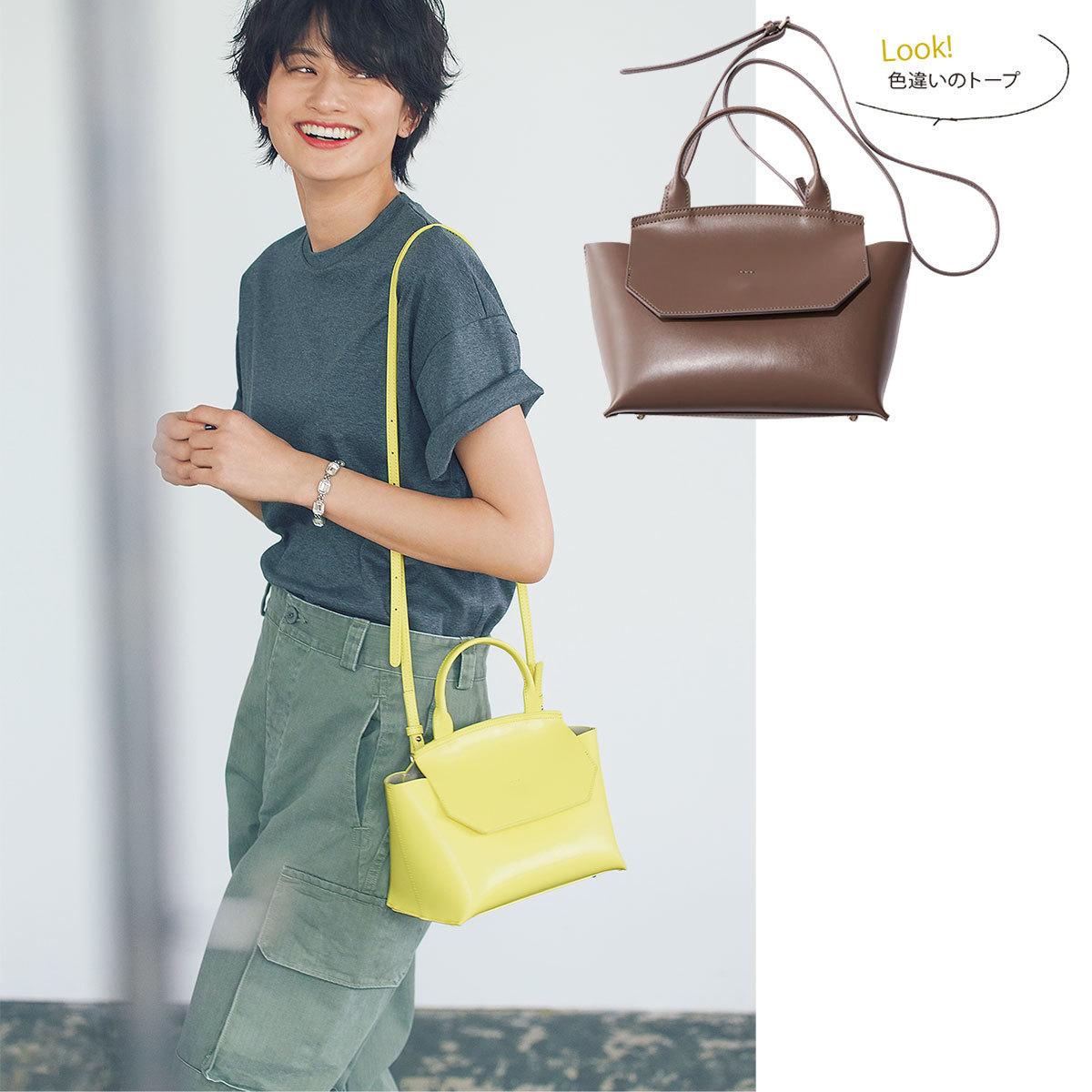 ヤーキ【Marisol別注】フラップショルダーバッグ
