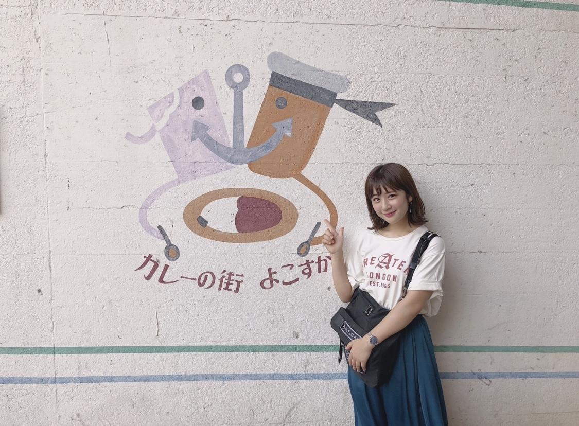とってもお得!京急の横須賀きっぷで過ごす1日❤︎_1_1