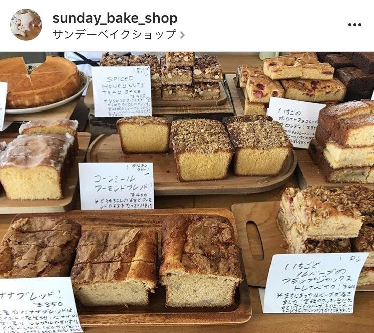 sunday bake shop_1_2