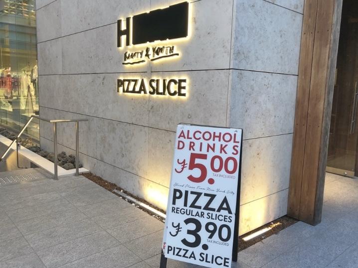 店内も食べ物もアメリカン★サプライズは是非pizzasliceで★_1_1