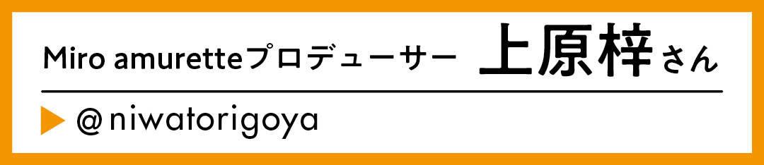 【インフルエンサーが伝授】ノーヒールでも盛れるコーデ術vol.2_1_2
