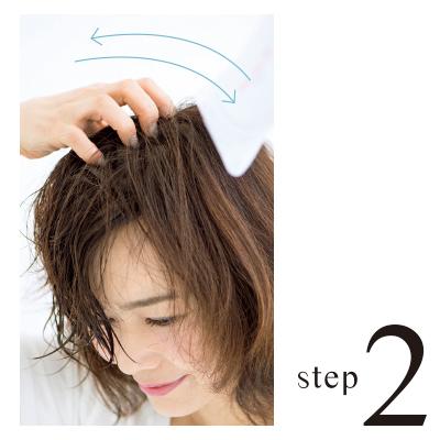 湿気が多い日もペタンコ髪がこれでふんわり「一生使えるスタイリング術」_1_3-2