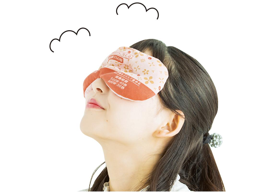 寝不足&疲れ目でももっとかわいく! うるみ目を取り戻す優秀グッズ3選_1_3-4