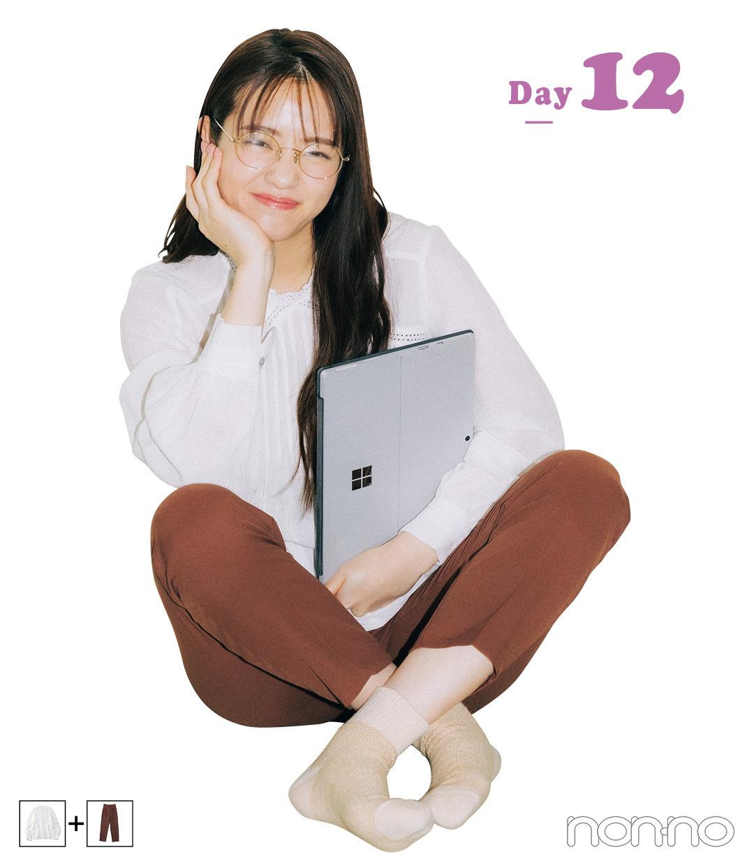 横田真悠の大学生好印象着回しDay12