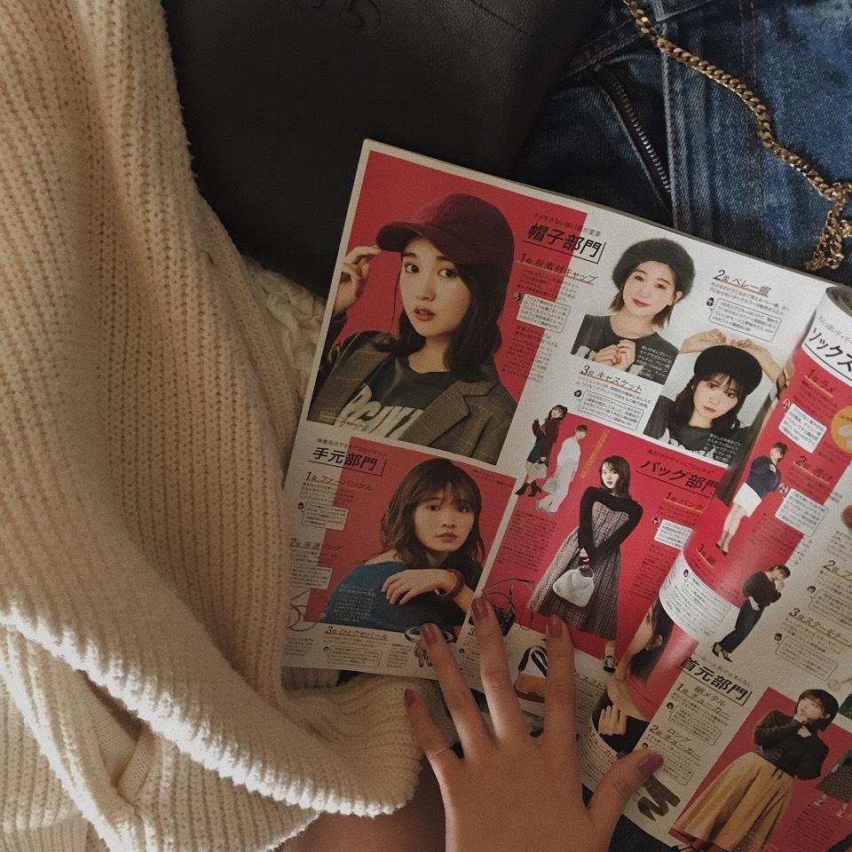 non-no 12月号❤︎/妹っぽフェイスの作り方_1_1