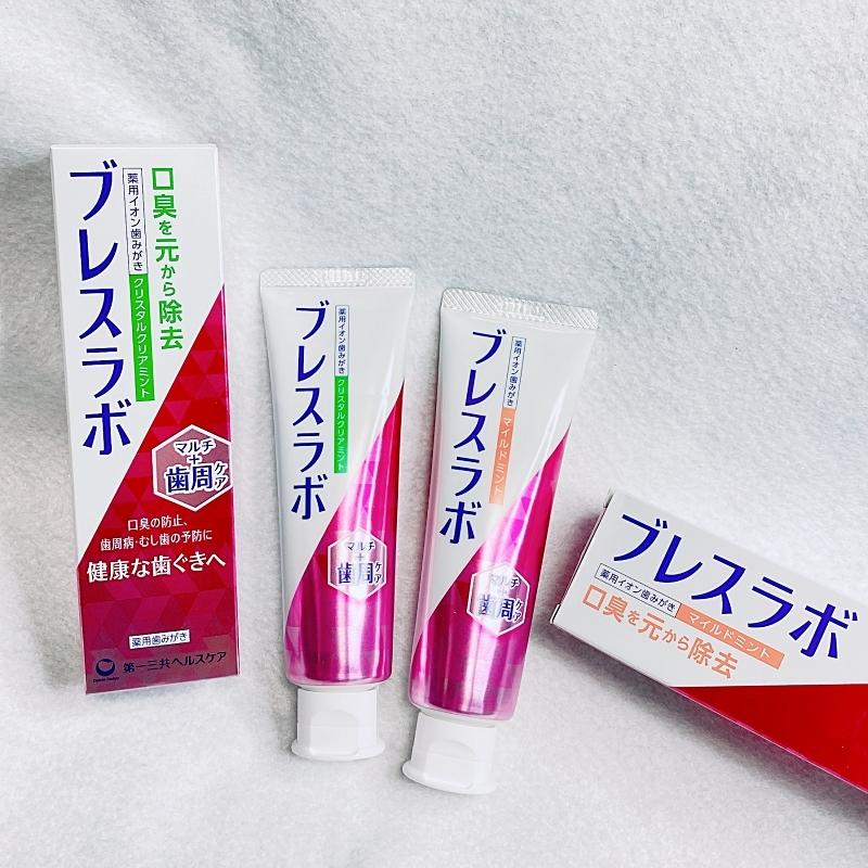 第一三共ヘルスケアのブレスラボは口臭も歯周予防ケアもできる。写真はマルチケア+歯周病予防を強化したタイプ