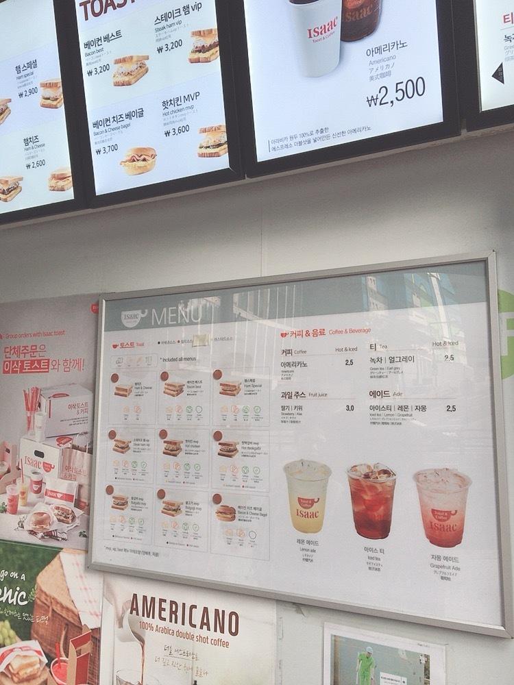 【朝食にオススメ♡】グルメ編❥Maminaの韓国旅行✈︎Vo.5_1_4-2