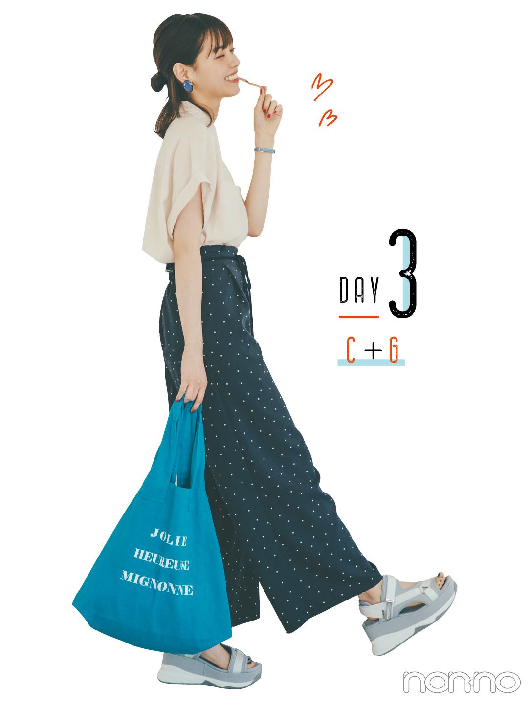 西野七瀬のプチプラ高見え着回し15days★ どいやさんも登場!【day1~5】_1_2-5