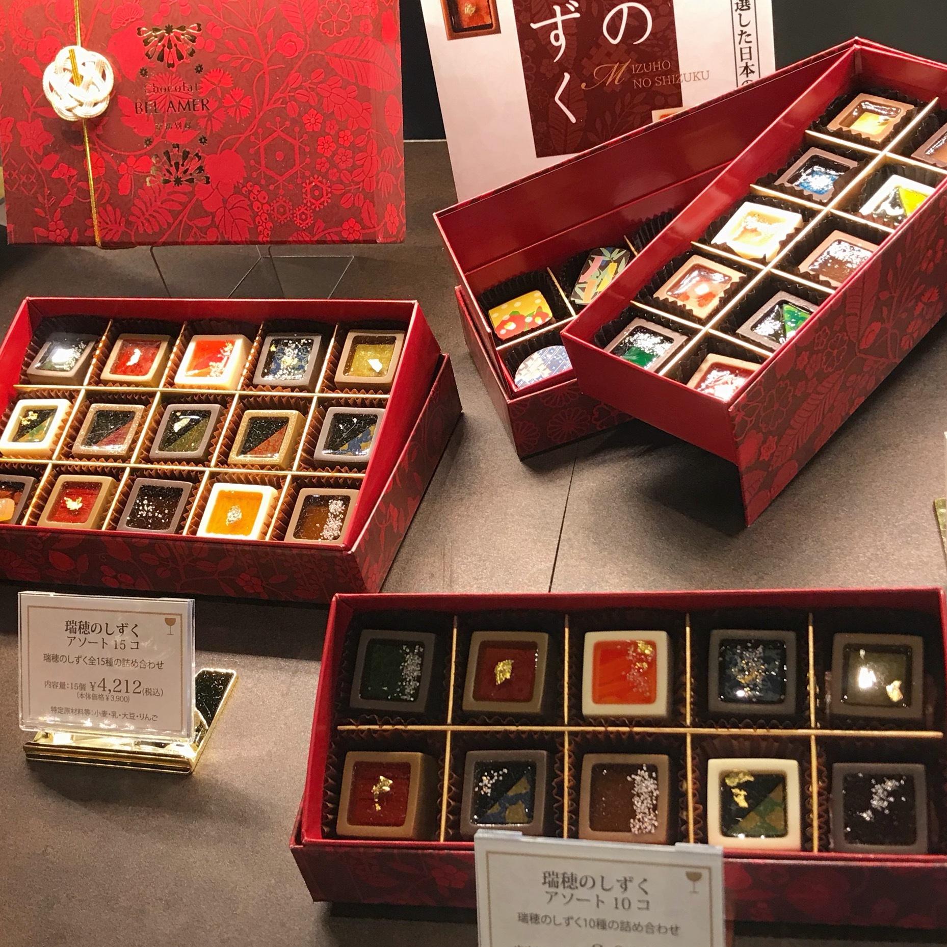 京都で人気チョコ!BEL AMER❤︎_1_2