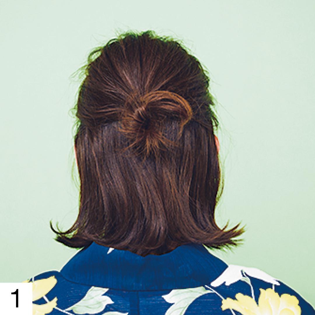 耳上の髪を取り手ぐしでざっくりまとめてハーフアップにする。ゴムで結び、毛先はゴムに入れ込んでおだんごに。届かない顔回りのヘアはそのまま残しておいてOK。