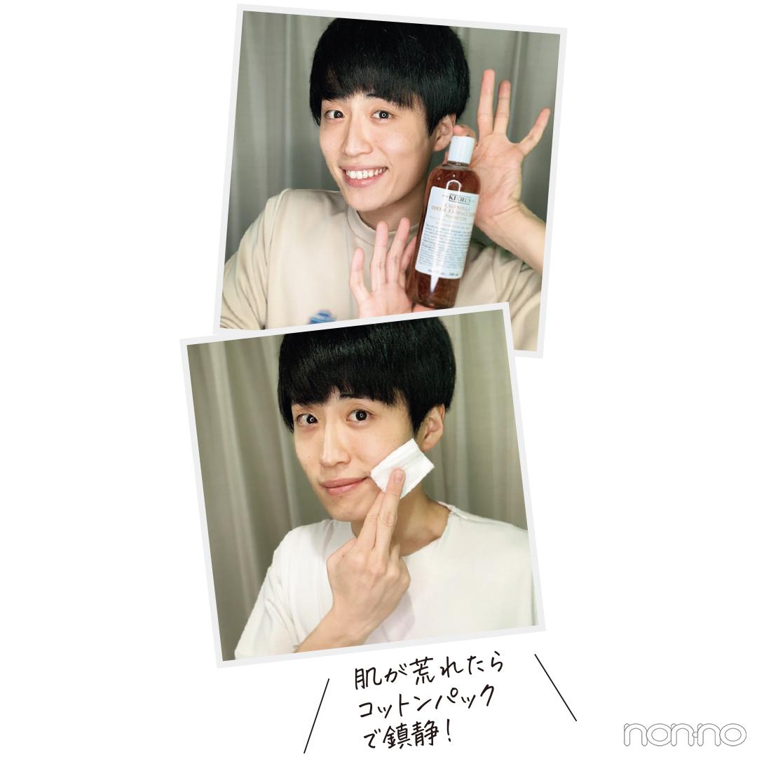 お笑いコンビ、レインボー池田直人さんの「こだわり美容」全部見せ♡_1_4