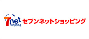通常版は西野七瀬、特別版は King & Prince 永瀬廉が表紙! non-no9月号は7月18日(土)発売!_1_6-1