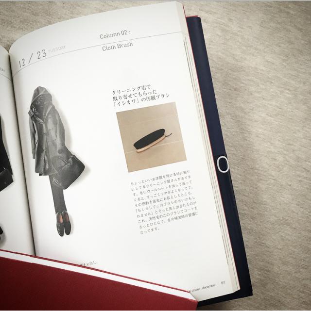 お気に入りアイテムをベストコンディションに保つ。「イシカワ」の洋服ブラシ_1_1