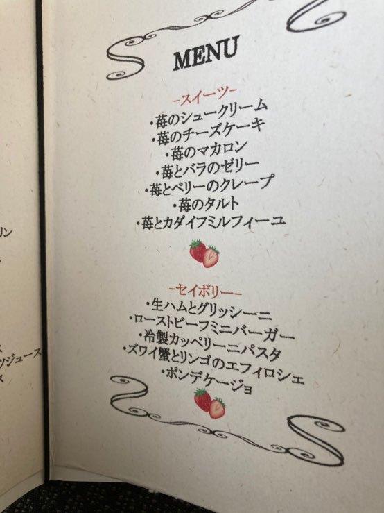 【銀座】ゆったりくつろげる❤︎アフタヌーンティー♪_1_1-4
