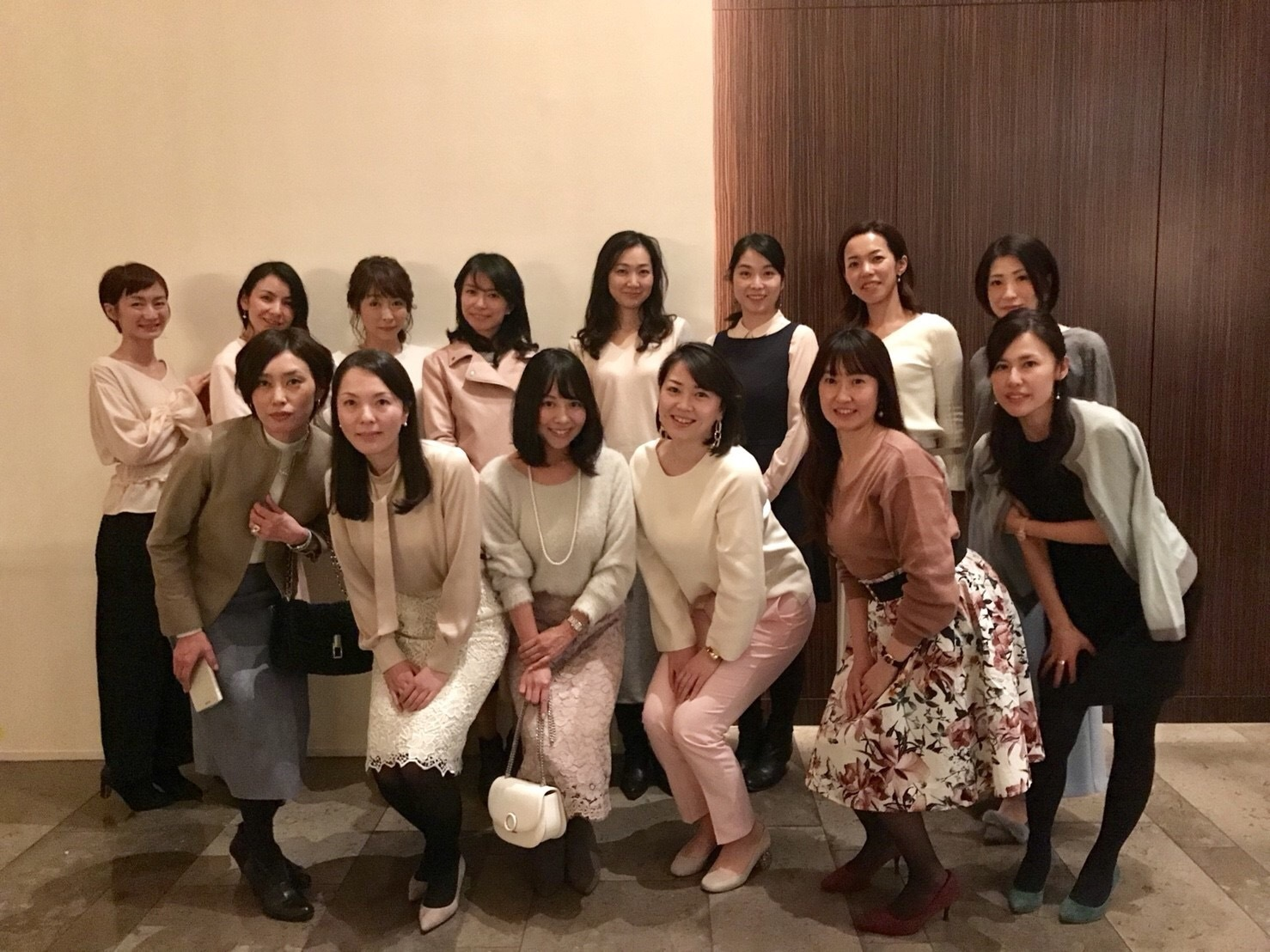 コンラッド東京で同期会_1_1